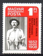 HONGRIE. N°2583 De 1977. Janos Kovacs. - Ungarn