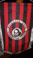 Big Flag,fanion Football,FC Lokomotiv 1929 Sofia, Football Tournament Nikola Kotkov - Size:23cm/38cm. - Kleding, Souvenirs & Andere