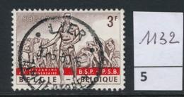 PRACHTSTEMPEL  Op Nr 1132 'Lier' - Belgique