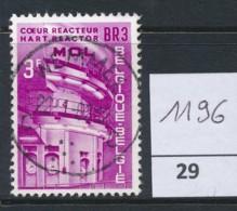 PRACHTSTEMPEL  Op Nr 1196 'Wemmel' - Belgique
