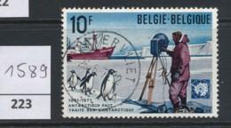 PRACHTSTEMPEL  Op Nr 1589 'Watervliet' - Belgique
