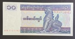 RS - Myanmar 10 Kyats Banknote 1997 #AX 3123192 UNC - Myanmar