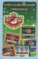 UKRAINE / KIROGRAD / Phonecard Ukrtelecom / Phone Card / Advertising Oleksandriysky Brewery. Beer Bier Labels 05/01 - Oekraïne