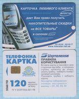 UKRAINE / Donetsk / Phonecard Ukrtelecom / Phone Card. Advertising Mobile Salon INTERSTAR. NOKIA. 05/03 - Oekraïne