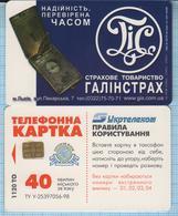 UKRAINE / Lviv / Phonecard Ukrtelecom / Advertising. Insurance Company GALINSTRAH. Clock. 08/02 - Oekraïne