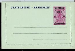 Carte - Lettre  N° 1  Neuve - Katanga