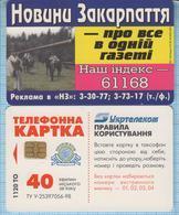 UKRAINE / Transcarpathian / Phonecard Ukrtelecom / Advertising Newspaper Novyny Zakarpattya Press 11/01 - Oekraïne