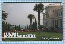 UKRAINE / 011 / Phonecard Ukrtelecom / Phone Card / Good Memories Palace In Livadia Architecture 07/03 - Oekraïne