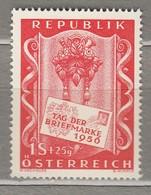 AUSTRIA OSTERREICH 1956 MNH(**) Mi 1029 #21740 - 1945-.... 2nd Republic