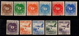 Occupation Japonaise En Inde Néerlandaise 1943 Mi. 1-11 Neuf ** 100% Les Oiseaux, Les Armoiries - 1926-89 Kaiser Hirohito (Showa Era)