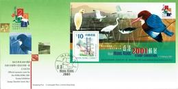 BIRDS. OFFICIAL SOUVENIR COVER FOR THE HONG KONG 2001 - 1997-... Sonderverwaltungszone Der China