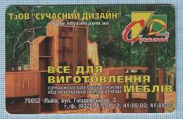 UKRAINE / LVIV / Phone Card / Phonecard Ukrtelecom / Advertising Furniture. Modern Design 01/04 - Oekraïne