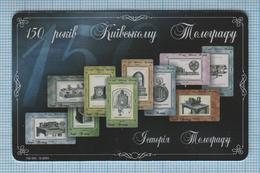 UKRAINE / 030 / Phonecard Ukrtelecom / Kyiv Telegraph Is 150 Years Old. Story 12/04 - Oekraïne