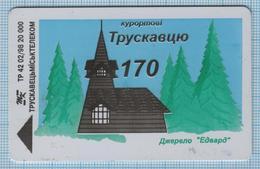 UKRAINE / Truskavets / Phonecard Ukrtelecom / 170 Years To The Resort. Edvard Spring Architecture LVIV Region. 02 /98 - Oekraïne