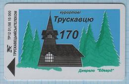 UKRAINE / Truskavets / Phonecard Ukrtelecom / 170 Years To The Resort. Edvard Spring Architecture LVIV Region. 01 /98 - Oekraïne