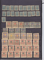ARMEES DE LA RUSSIE  DU SUD LOT MNH AND MH - South-Russia Army