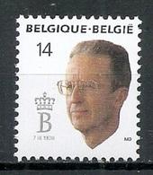 BELGIE * Nr 2382 P5 * Postfris Xx * HELDER PAPIER - 1981-1990 Velghe
