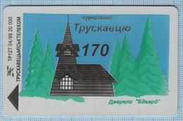 UKRAINE / Truskavets / Phonecard Ukrtelecom / 170 Years To The Resort. Edvard Spring Architecture LVIV Region. 04 /98 - Ukraine