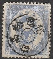 Japon 1879 N° 65a Kobans  (G5) - Used Stamps