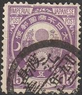 Japon 1888 N° 82 Kobans  (G5) - Used Stamps