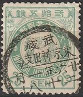 Japon 1888-1894 N° 84 Kobans  (G5) - Used Stamps