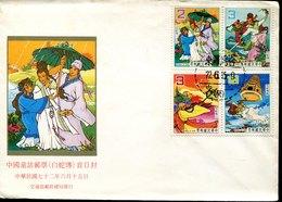 54599  China Taiwan, Fdc  1972  As Scan - 1945-... République De Chine