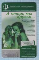 UKRAINE Kyiv Phonecard Ukrtelecom Advertising Medicine Pharmaceuticals Loratadin Girl With A Dog 2000. - Ukraine