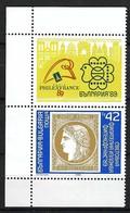 BICENTENAIRE DE LA REVOLUTION FRANCAISE 1789-1989: TP De Bulgarie Neuf**  TTB - Révolution Française