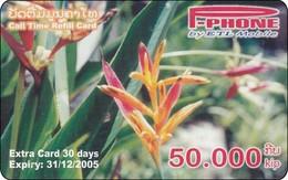 Laos Phonecard Blumen Flowers  Fleurs Orchidee - Laos