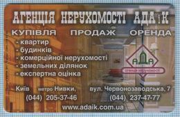 UKRAINE / Phone Card / Phonecard Ukrtelecom / Advertising Real Estate Agency ADA & K. Kyiv. 12/05 - Ukraine