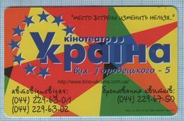 UKRAINE / Kyiv / Phonecard Ukrtelecom / Phone Card / Advertising. Movie House Cinema 10/01 - Ukraine
