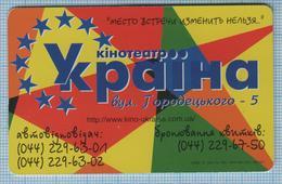 UKRAINE / Kyiv / Phonecard Ukrtelecom / Phone Card / Advertising. Movie House Cinema 12/01 - Ukraine