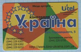 UKRAINE / Kyiv / Phonecard Ukrtelecom / Phone Card / Advertising. Movie House Cinema 03/02 - Ukraine