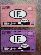 TAIWAN LOT 2 CARDS PREPAID AT & T  NT$ 300 - 500 UT USED - Taiwan (Formosa)