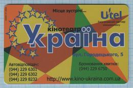 UKRAINE / Kyiv / Phonecard Ukrtelecom / Phone Card / Advertising. Movie House Cinema 07/02 - Ukraine