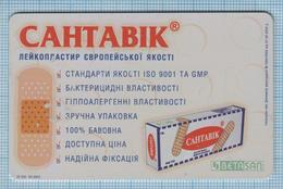 UKRAINE / KYIV / Phonecard Ukrtelecom / Phone Card / Advertising Medicine. Adhesive Plaster Santavik. BETASAN 05/03 - Ukraine