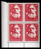 Yugoslavia 1968 / 150th Anniversary Of The Birth Of Karl Marx / MNH / Michel 1305 - 1945-1992 Sozialistische Föderative Republik Jugoslawien
