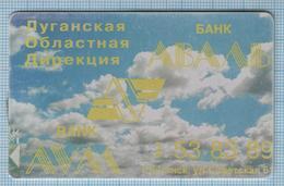 UKRAINE / LUGANSK / Phonecard Ukrtelecom / Phone Card / Advertising. Bank Aval. 03-09/98 - Ukraine