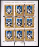 Yugoslavia 1969 / 25th Anniversary Of The Liberation Of Belgrade, Coat Of Arms / MNH / Michel 1349 - 1945-1992 Sozialistische Föderative Republik Jugoslawien