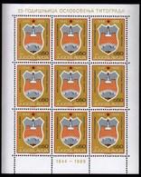 Yugoslavia 1969 / 25th Anniversary Of The Liberation Of Titograd, Coat Of Arms / MNH / Michel 1360 - 1945-1992 Sozialistische Föderative Republik Jugoslawien