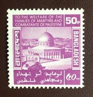 Bangladesh 1980 Palestine Welfare MNH - Bangladesh