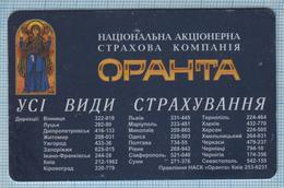 UKRAINE / Chernivtsi Region / Phonecard / Phone Card Ukrtelecom / Advertising Oranta Insurance Company 1999 - Ukraine