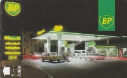 PHONE CARD OMAN (PY1710 - Oman