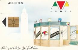 PHONE CARD MAROCCO (PY1702 - Marokko