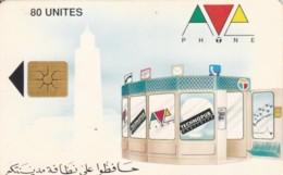 PHONE CARD MAROCCO (PY1701 - Marokko