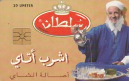 PHONE CARD MAROCCO (PY1699 - Marokko