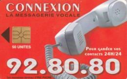 PHONE CARD MAROCCO (PY1695 - Marokko