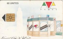 PHONE CARD MAROCCO (PY1691 - Marokko