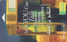 PHONE CARD EGITTO (PY1689 - Egipto