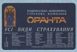 UKRAINE / Kyiv Region / Phonecard / Phone Card Ukrtelecom / Advertising Oranta Insurance Company 1999 - Ukraine